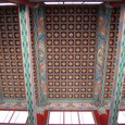 天井文様 平城宮の大極殿に似てる