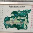 しあわせの村 地図