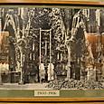 1900~4年頃のサグラダ・ファミリア