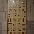 サグラダ・ファミリア魔方陣 33の幾つかの組合せ図