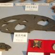 弧文円板 纏向石塚古墳出土遺物
