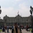 ペルー リマの大統領府
