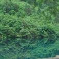 九寨溝 犀牛海