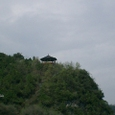 崖の上の東屋(あずまや)