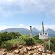 9時30分 西天狗岳(2645.8メータ)登頂