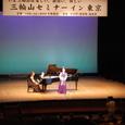 藤野カヨ ソプラノ歌手