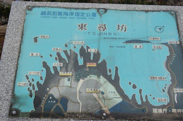 東尋坊地図