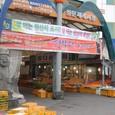 最古の市場 東門市場