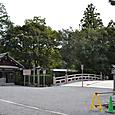 豊受大神宮(外宮) 火除橋
