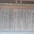 豊受大神宮(外宮) 雄略天皇22年に来られた