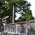 豊受大神宮(正宮) 垣の中は撮影禁止