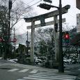 弥栄(やさか)神社 鳥居