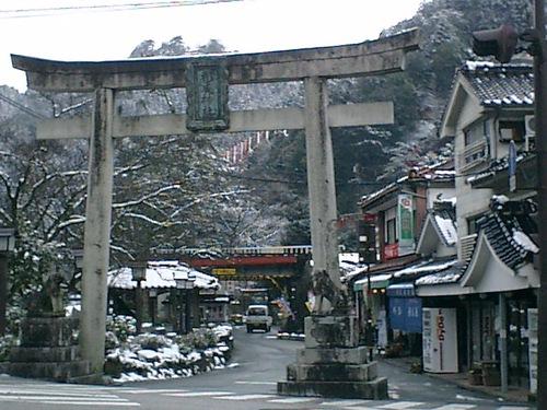 弥栄(やさか)神社 鳥居(2)