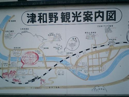 津和野観光案内板