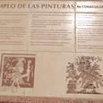 フレスコ画の神殿解説