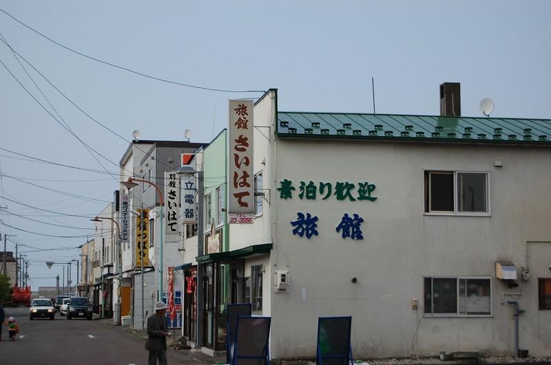 20096rishirirebun_399
