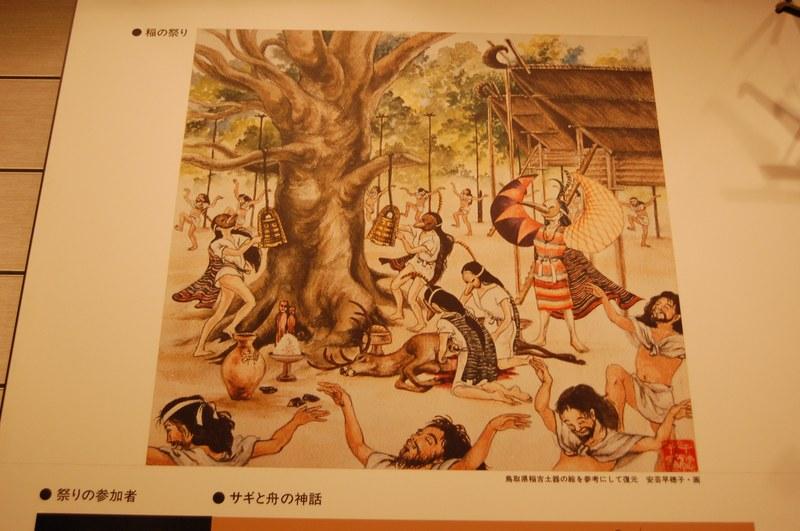 20099sakura_031