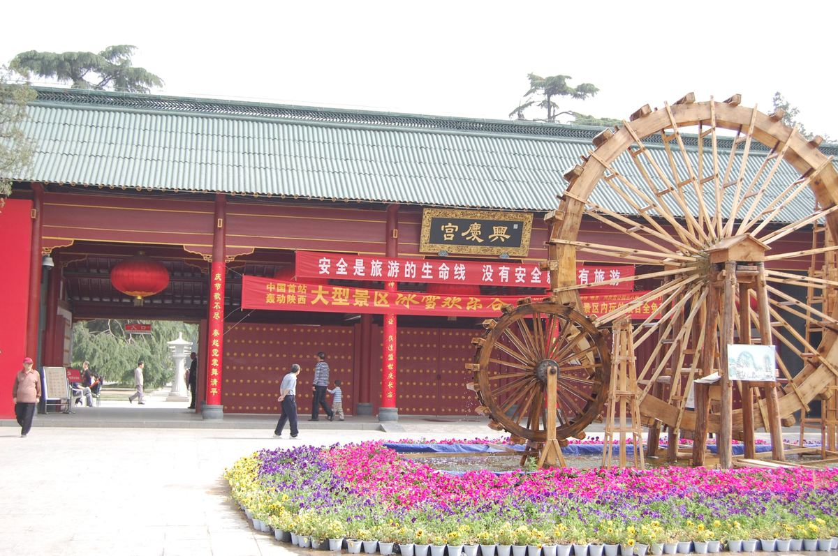 20105xianbeijin_211