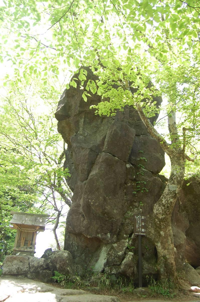 20105tsukunasan_100_2