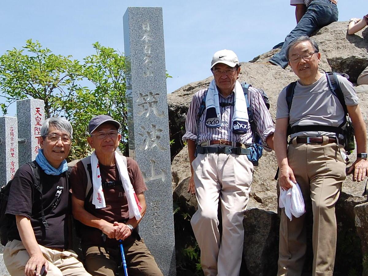 20105tsukunasan_281