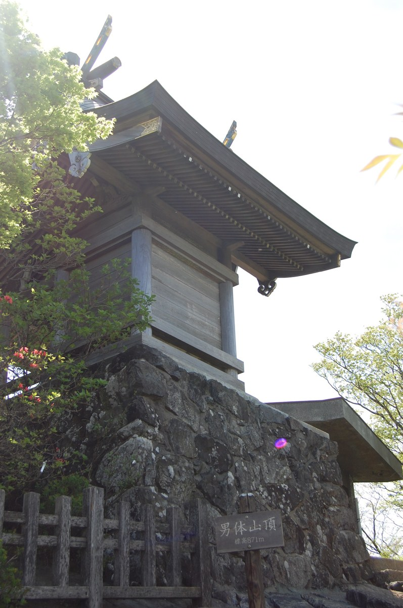 20105tsukunasan_146