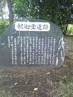 20106akatonbo