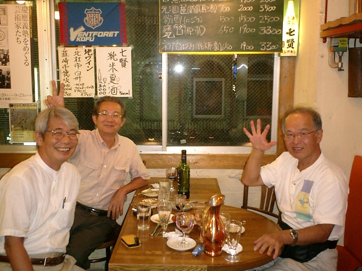 20108miwayama_008