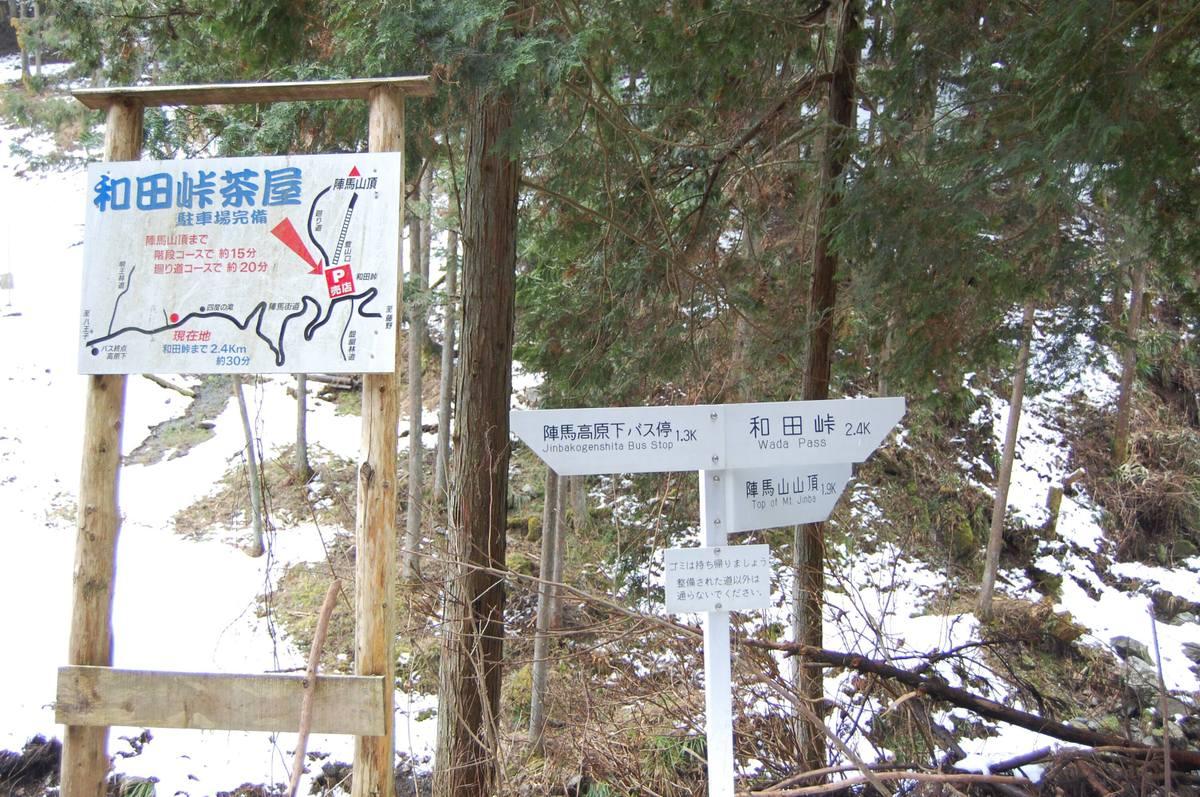 20113takao_197