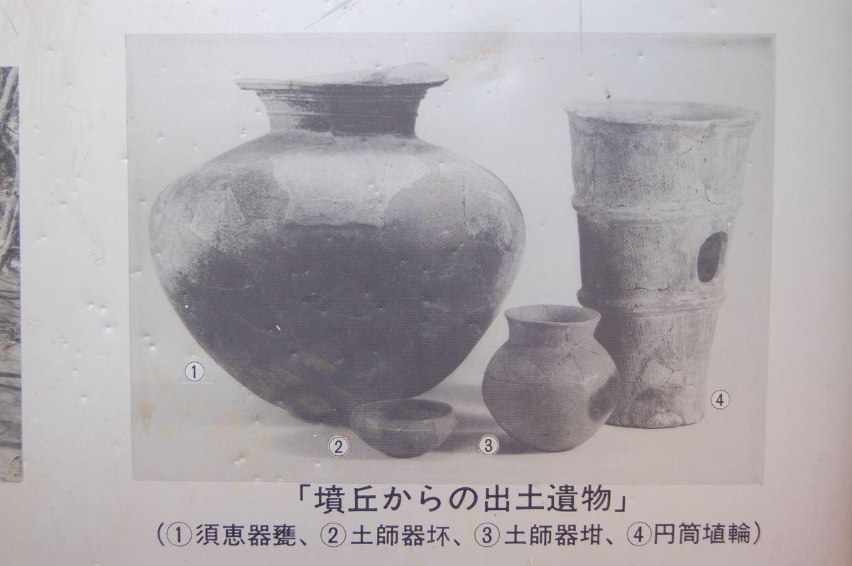 20114ookurayama_008