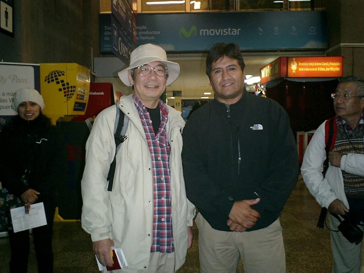 20114peru_1019