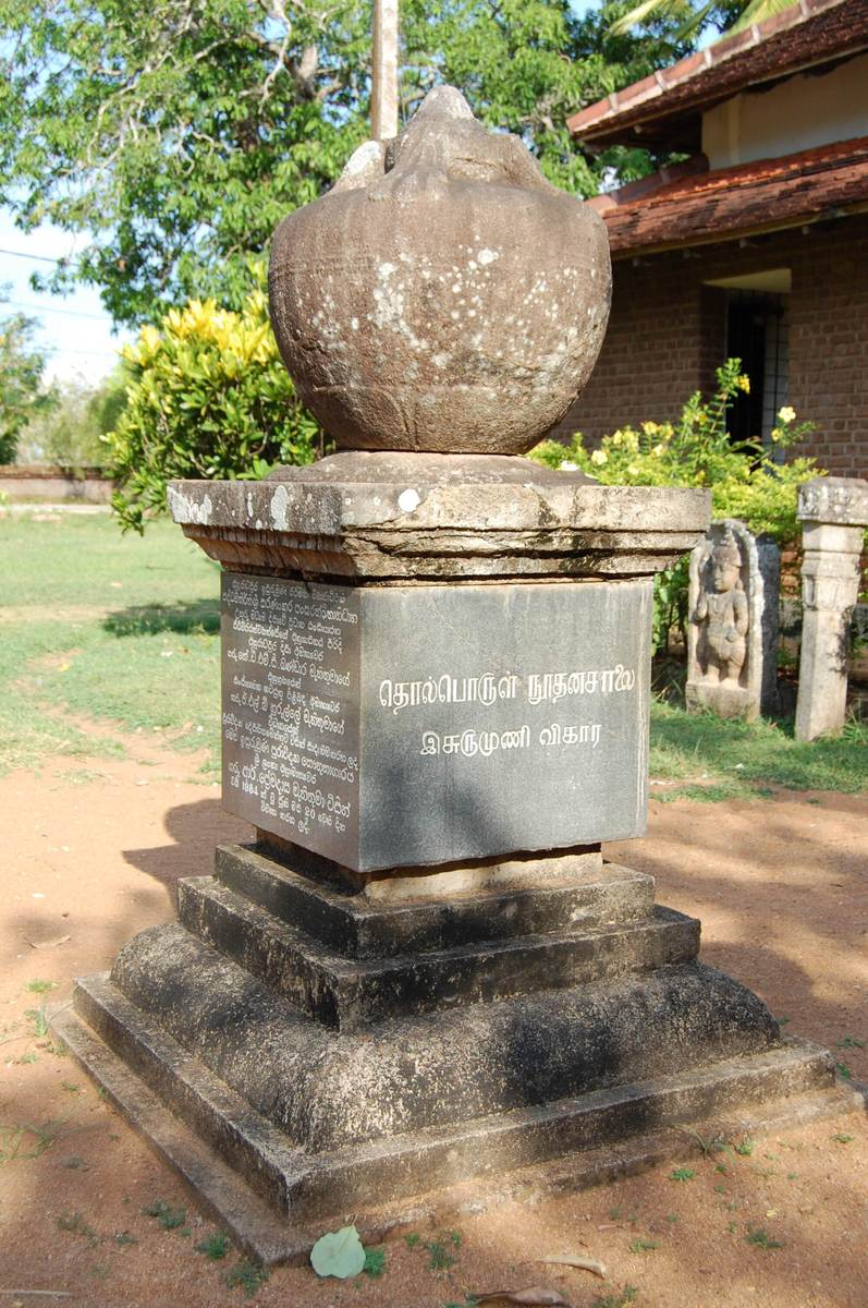 20115surilanka_143