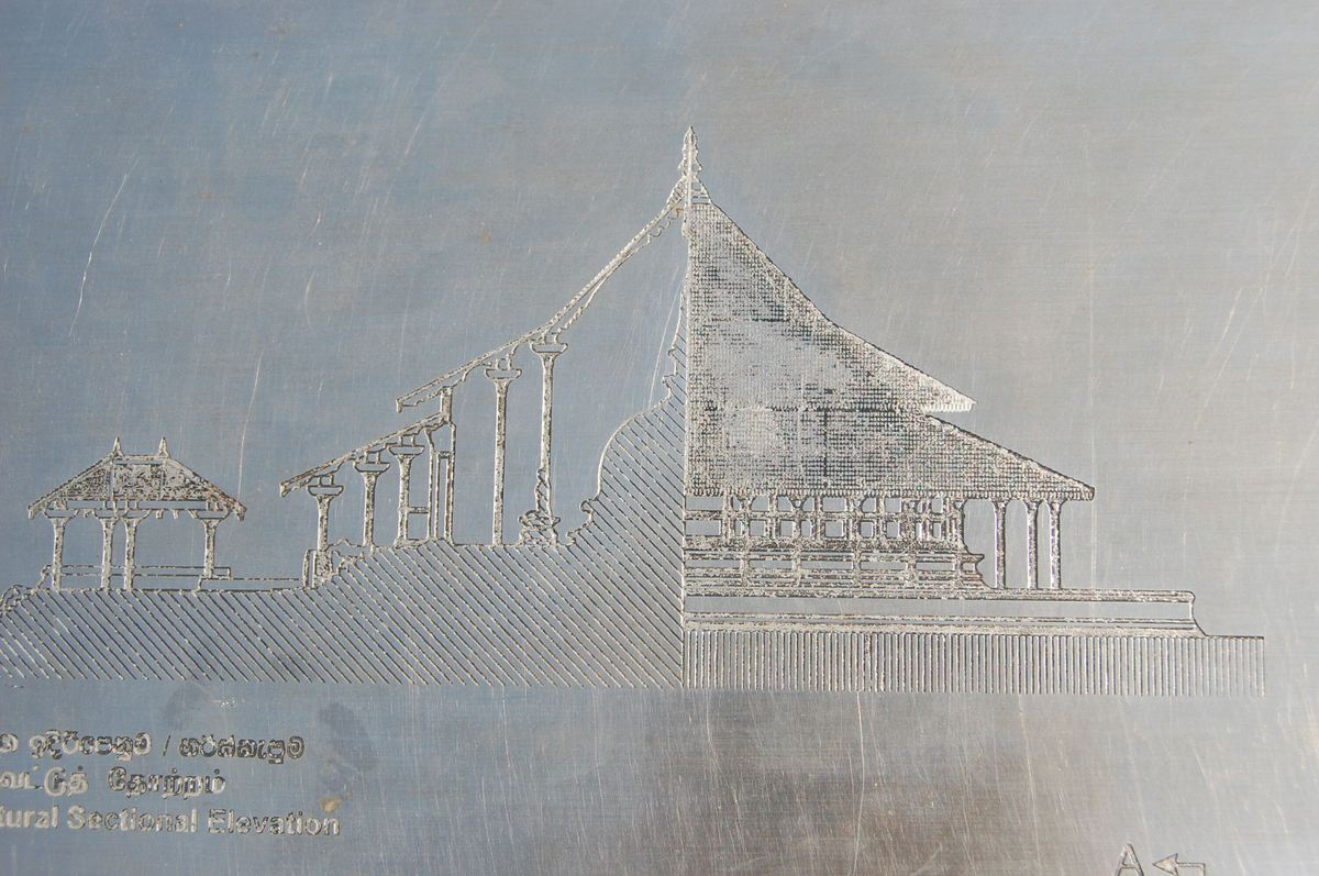 20115surilanka_586_2