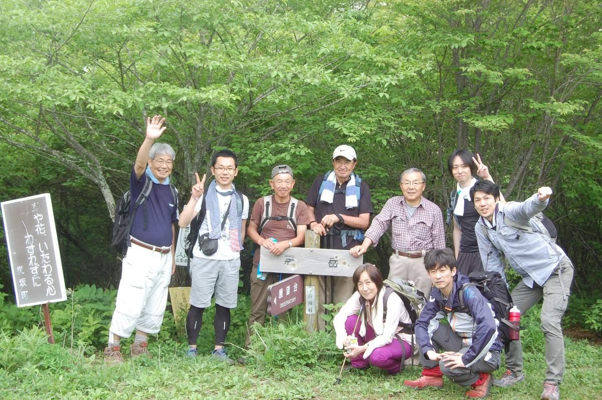 20116g4kurodake_069