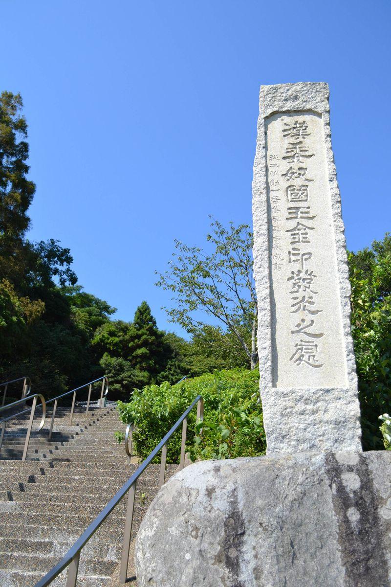 20119tsukushi_116