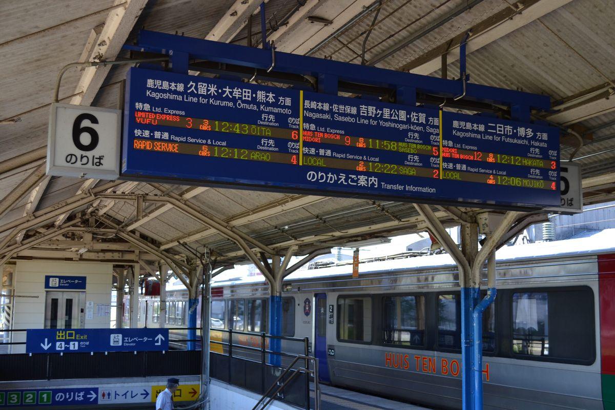 20119tsukushi_229