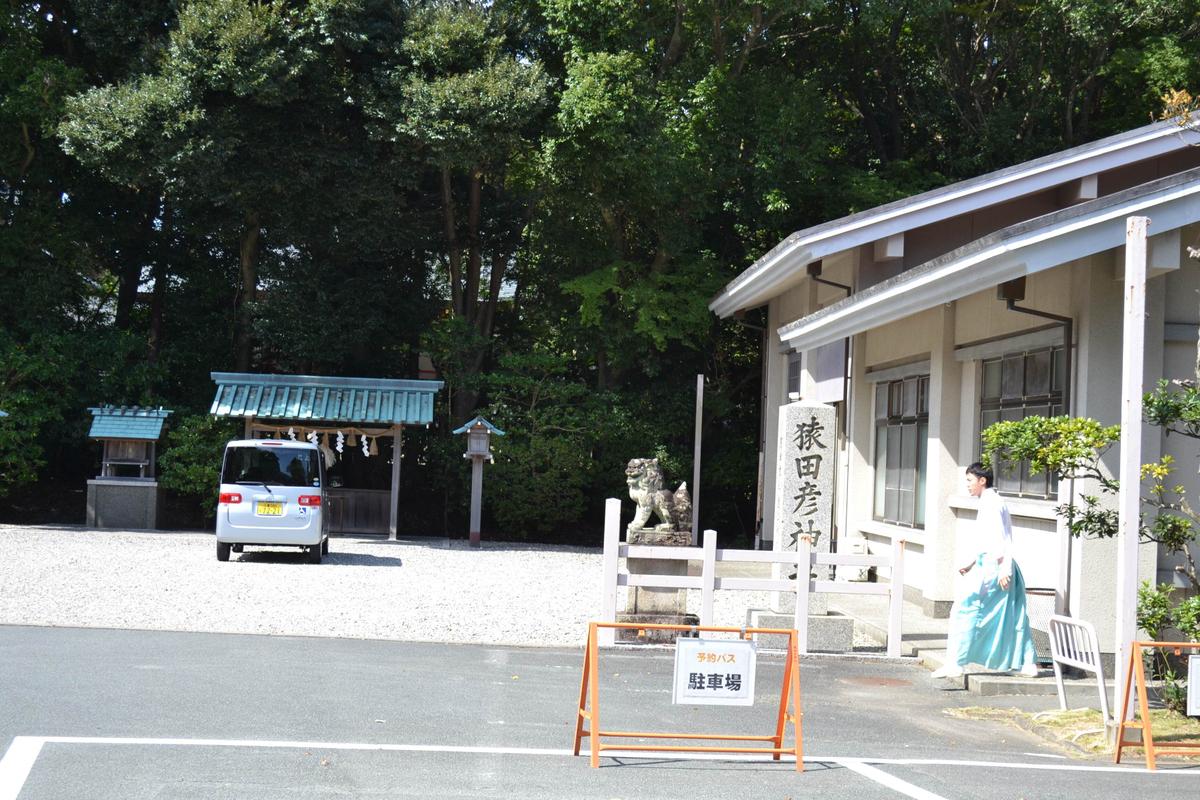 201110isejingu_278