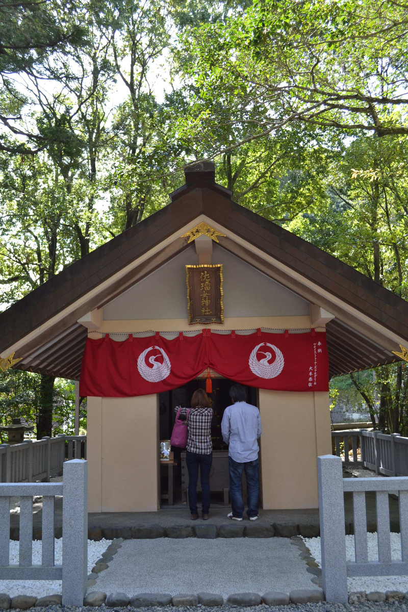 201110isejingu_281