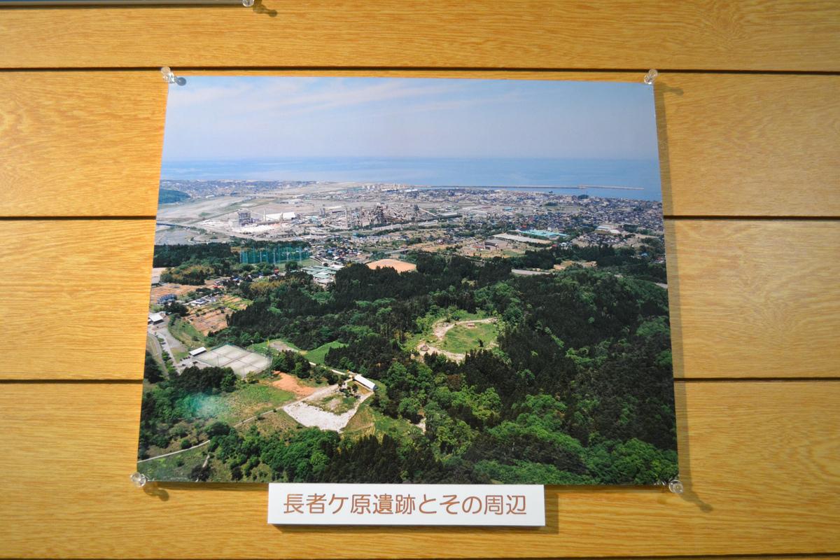 201110akatonbo_107
