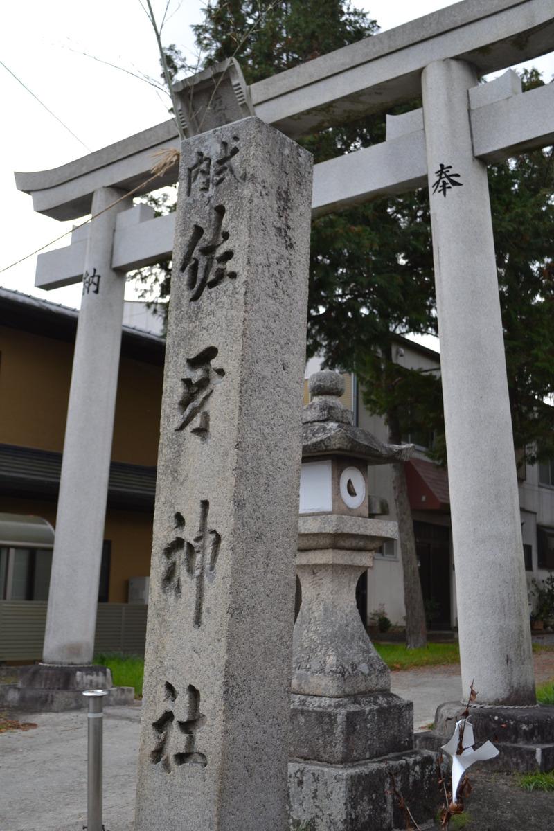 201112kyoto_026