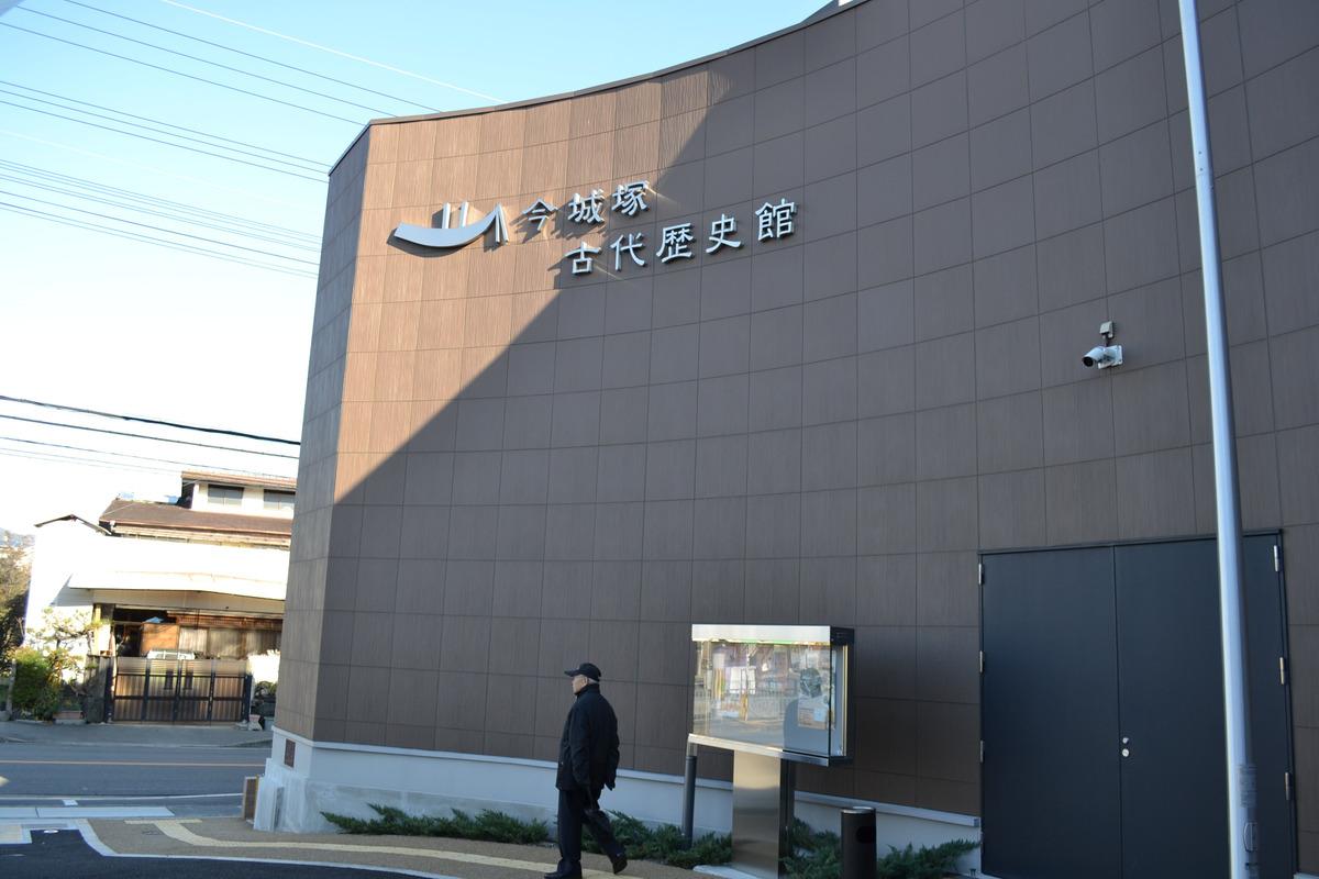 201112kyoto_132