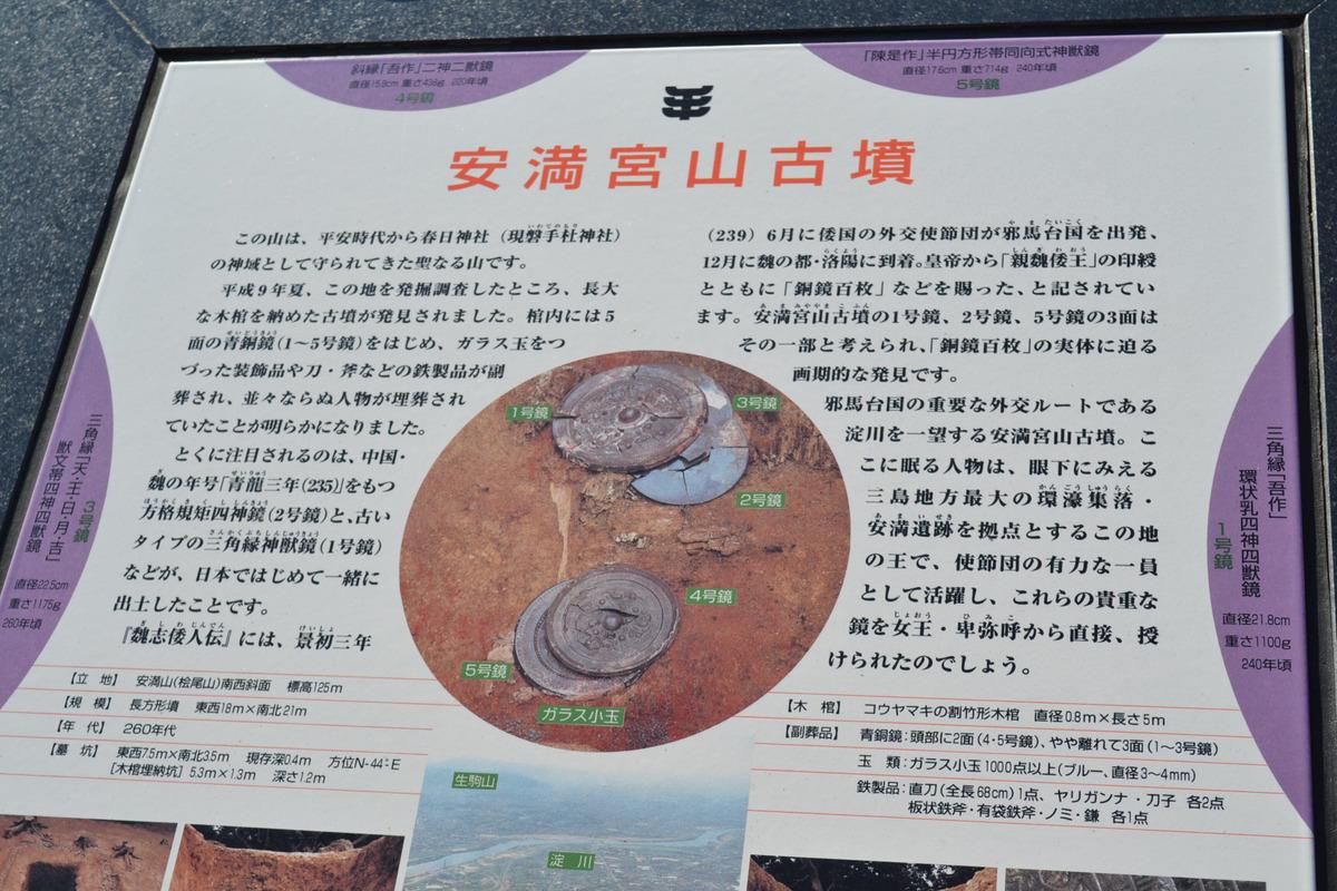 201112kyoto_252