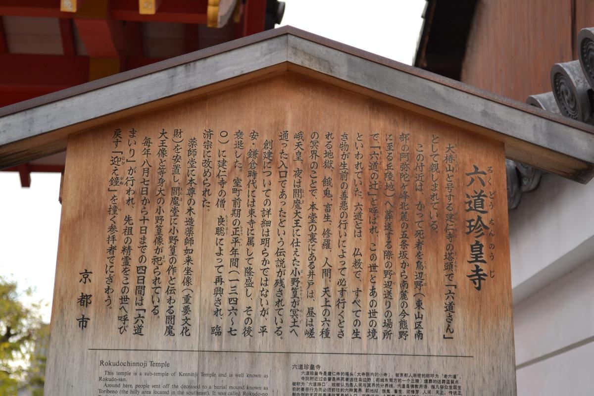 201112kyoto_311