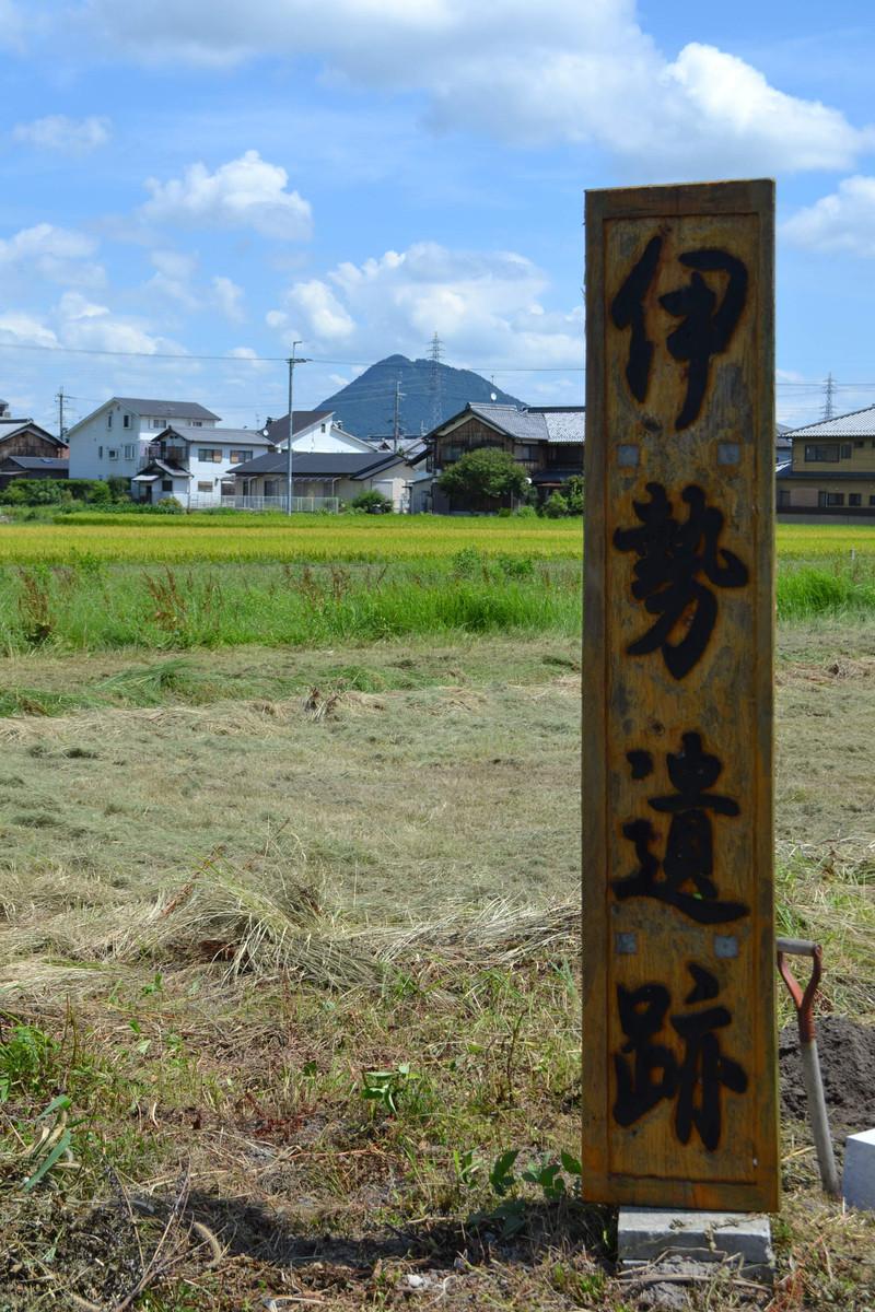 20128kyoutoshiga_040