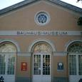 バウハウス 博物館