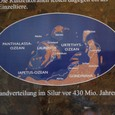 4億3千万年前 ゴンドワナ大陸 シルル紀
