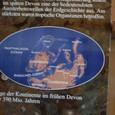3億9千万年前 デボン紀の大陸