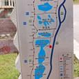 九寨溝 双龍海付近案内図