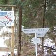 陣馬高原下バス停まで1.3キロ