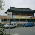 20084korea_028